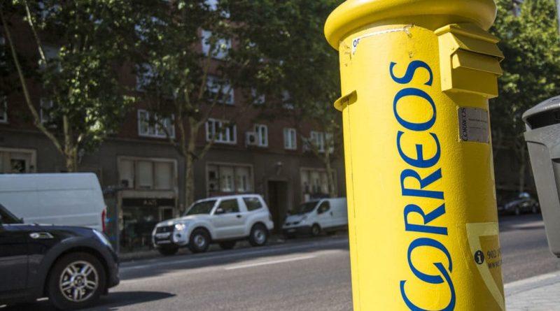 Изображение почтового ящика для писем и документов в Барселоне